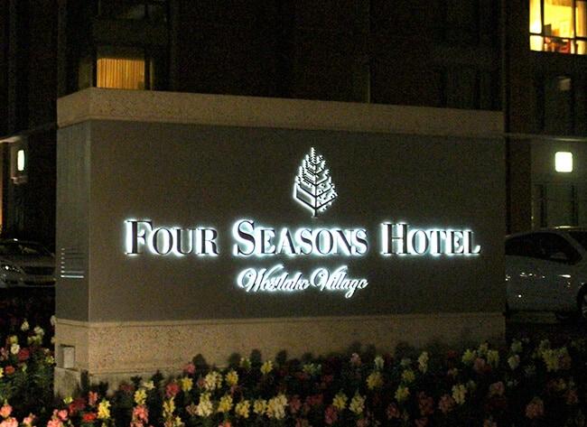 Four Seasons Westlake Village at Night